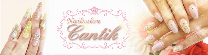 cantikmainlast2_fw_