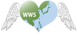 WWS ロゴ